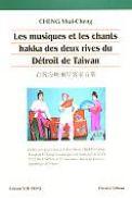 Les musiques et les chants hakka des deux rives du détroit de Tawain